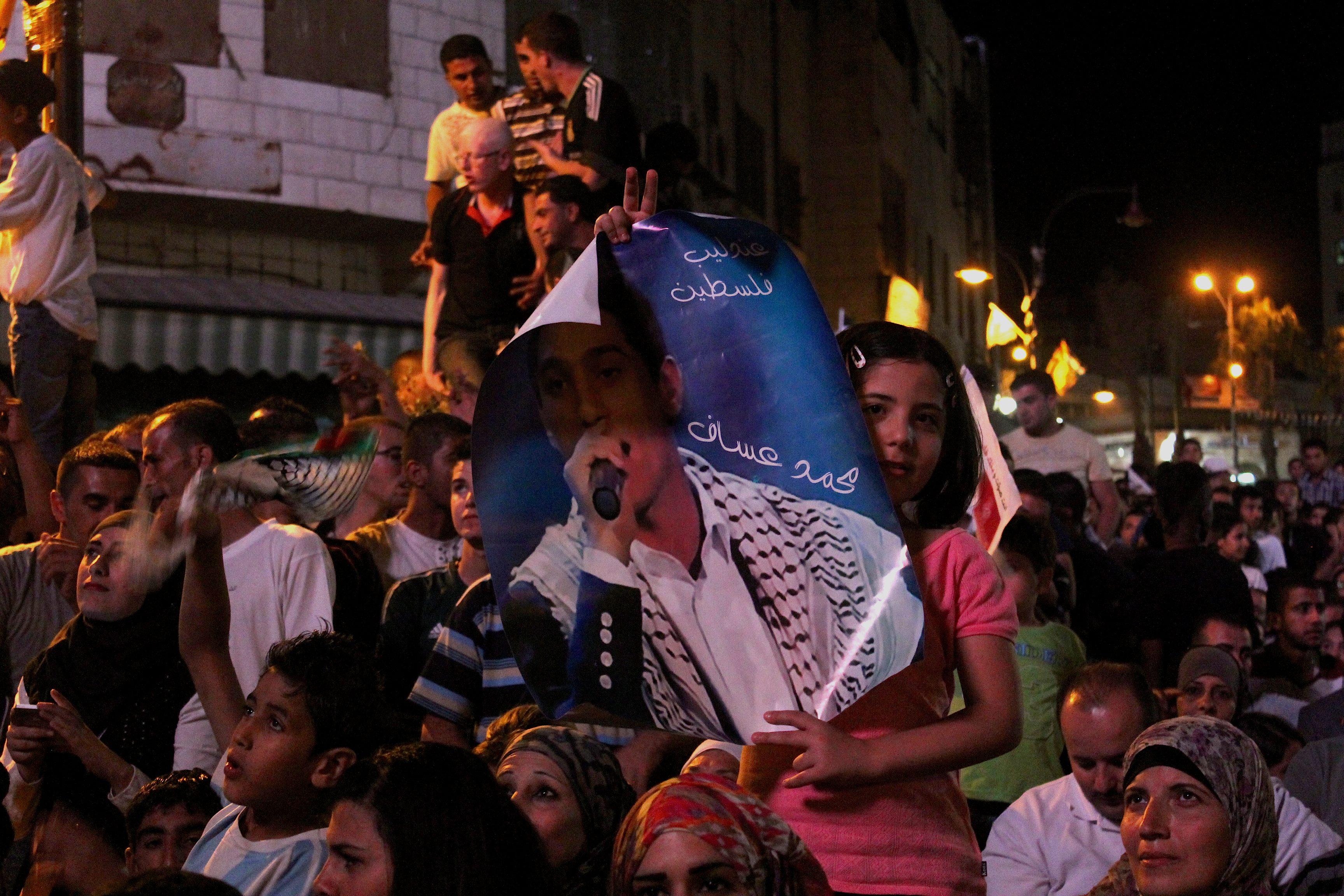 La foule à Ramallah pour l'annonce des résultats d'Arab Idol le 22 juin 2013 www.merblanche.com all rights reserved