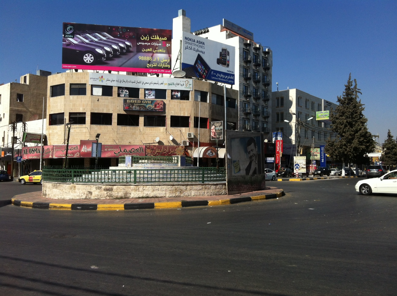 Le centre-ville d'Irbid en Jordanie. www.merblanche.com all rights reserved